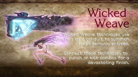 时隔8年!猎天使魔女登陆PC支持4K分辨率