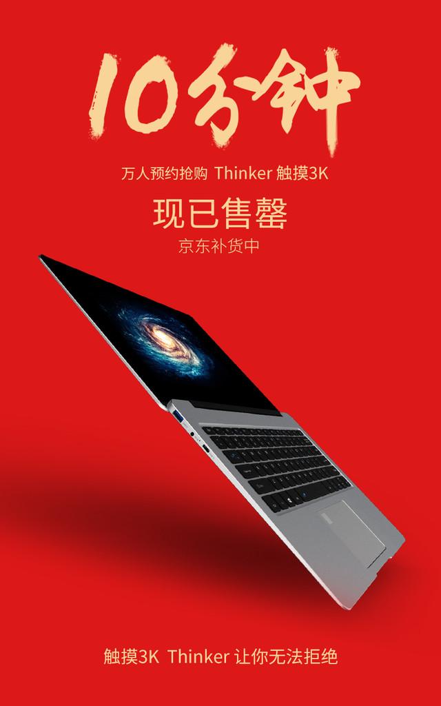酷比魔方惊艳亮相香港电子产品展