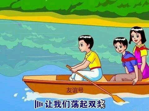 这才是友谊的小船说翻就翻最全完整版!