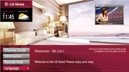 智能化时代:LG酒店电视入驻杭州瑞立江河汇酒店