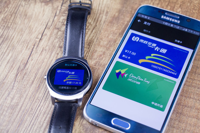 TicWatch 2 NFC体验 有它无需公交卡