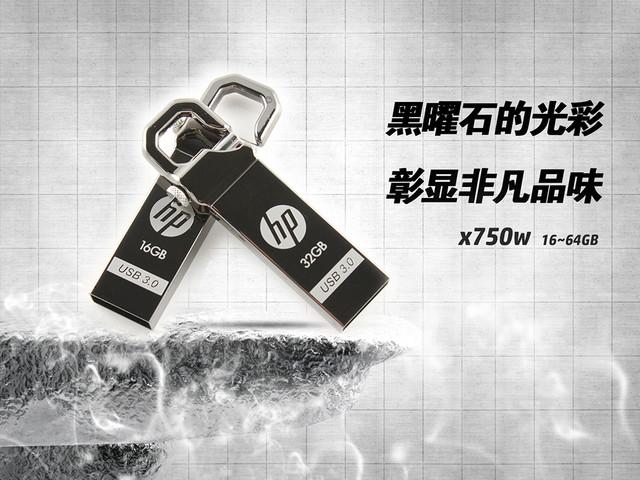 3.15消费者权益日,细看PNY存储产品过硬质量!