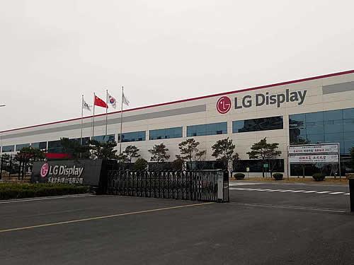砸600亿元 LGD杀入中小型OLED面板市场