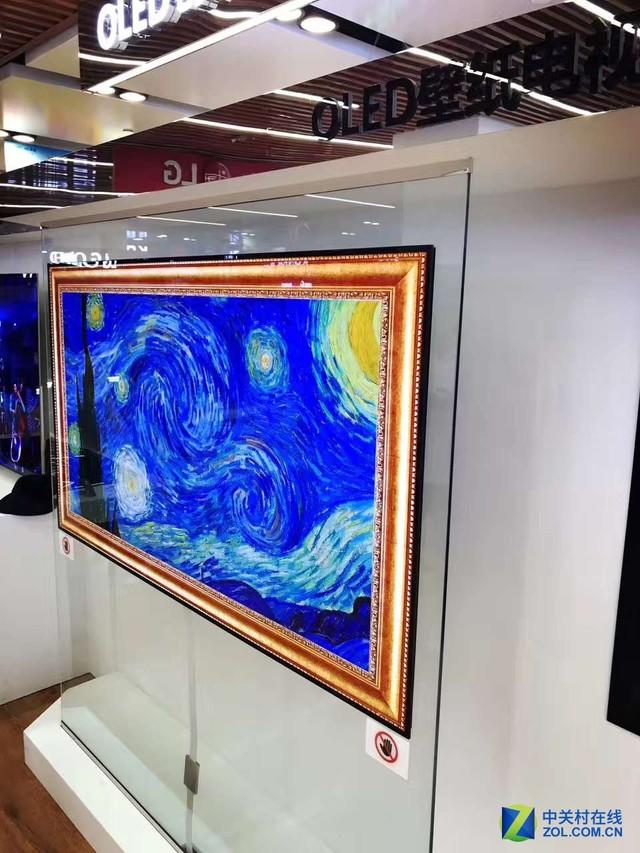 创造无限可能!OLED线下体验店震撼全场