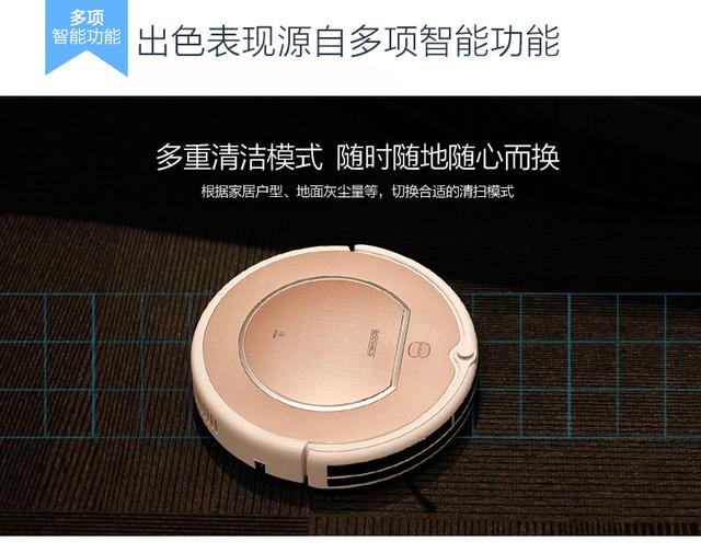 """""""十一""""到底谁最火?黄金周爆款家电推荐"""