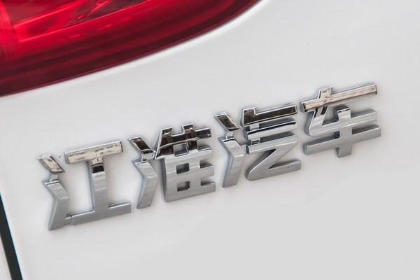 江淮大众首款车2018年上市 纯电动SUV