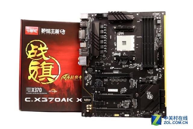 锐龙 AMD Ryzen 1700超频突破4G大关