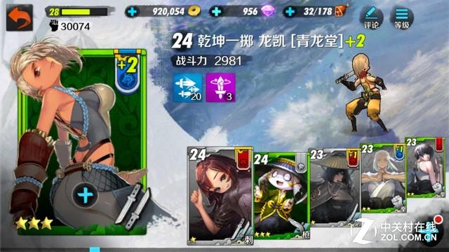 手游杂坛:战斗吧剑灵 原汁原味软妹战