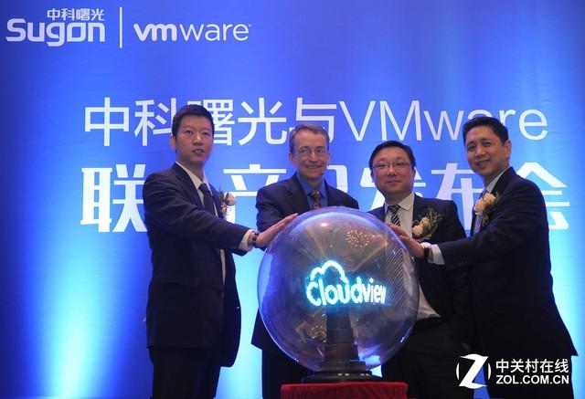 喜得贵子:曙光与VMware联合产品发布!