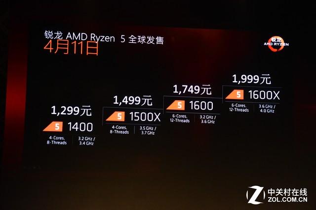锐龙 AMD Ryzen 5发布 重燃性能级电脑