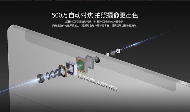 台电X3 Plus乘势而来 性能表现让人惊喜