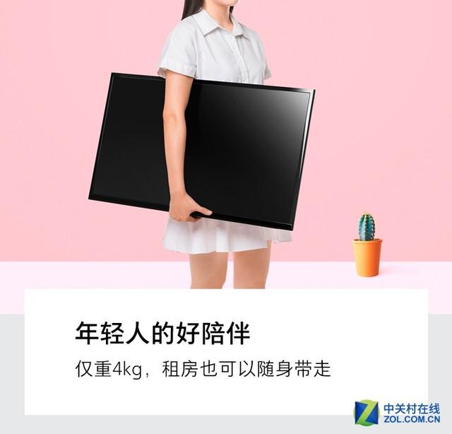 小米电视4A 32吋官方首发!仅售1099元
