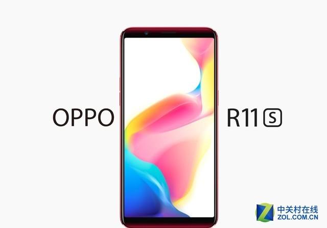 只差700元 OPPO R11s与R11s Plus选谁?