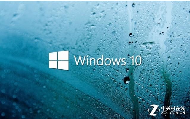 Win10重要升级:为1200万企业用户!