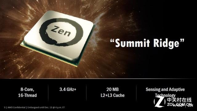 看AMD如何战未来 Ryzen处理器特色解析