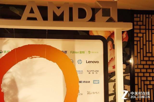 竞阶未来 富勒外设助力2017AMD技术峰会
