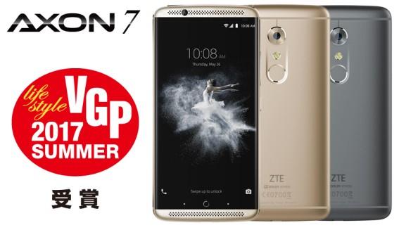 品质获日本市场好评 中兴手机加强全球化攻势
