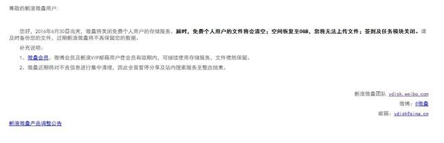 """鏖战免费""""后时代""""主流网络云存储服务横评"""