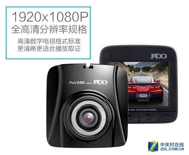 mini微单 捷渡D720S记录仪现货269元