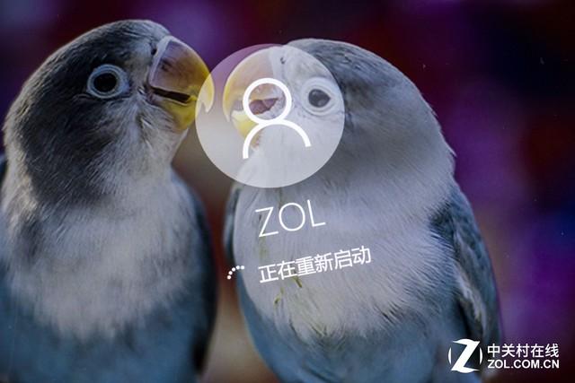 Windows平板轻应用 中柏EZPad 6评测