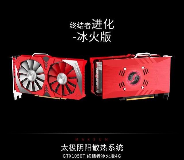 铭瑄GTX1050Ti实战绝地求生各种画质