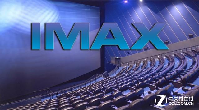 IMAX作文技术难忘亮相惊艳年级小学四展现事一电影件的魅力品牌图片