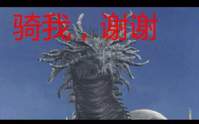 大手1级嘲讽战黑魂3最高难度DLC黑龙