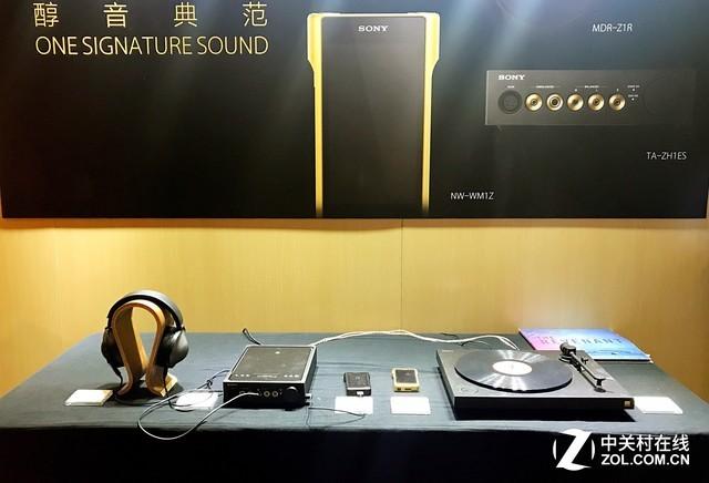 索尼家庭音响亮相第24届北京国际音乐音响展