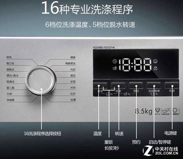 TCL818发烧节要搞事情!免污式洗衣机低价来袭