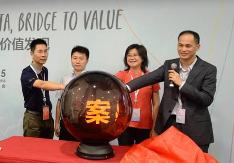 HCC 2015华为全球云计算大会报道