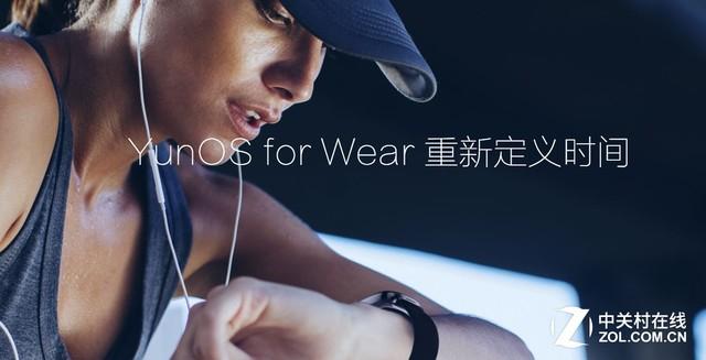 """飞亚达跨界智能手表 YunOS助力""""智芯"""""""