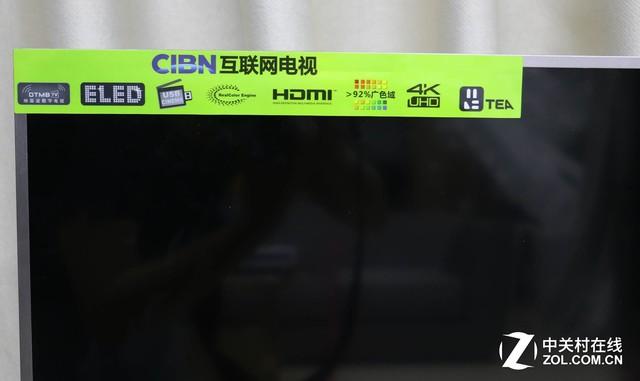 实惠才是硬道理 CanTV新品W55详细评测