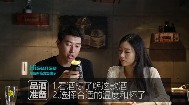 生活不NG视频篇:啤酒小白夏季进阶课
