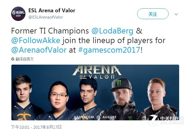 Ti3冠军和S1冠军组队 去打王者荣耀了?