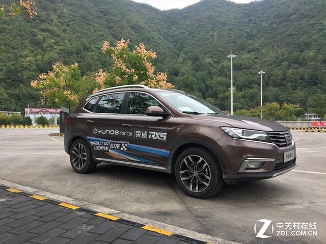 体验日志:车成为万物互联一环YunOS助力