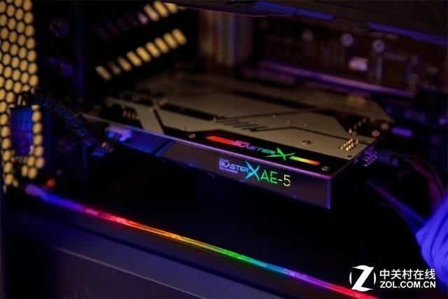 见过带灯的声卡么?创新BlasterX AE-5上市
