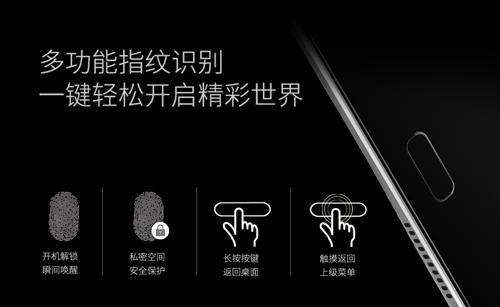 昂达V10 Pro新增双系统智能识别切换模式