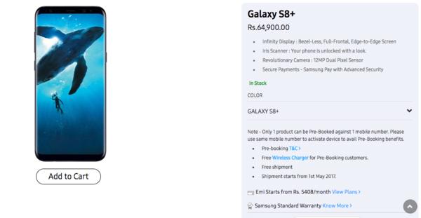 三星S8将于5月初在印度上市 售价6172元