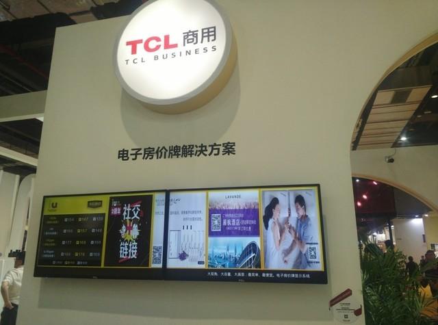 """TCL商用喜获中国酒店""""五星钻石奖"""""""