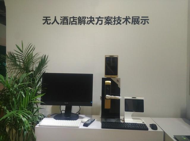 TCL商用携新品亮相2017上海国际酒店展