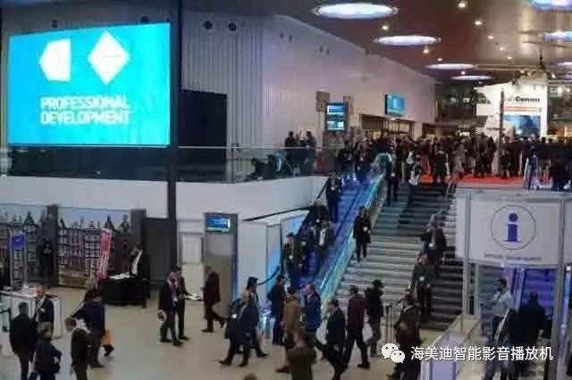 海美迪H10四代精彩亮相荷兰ISE视听盛会
