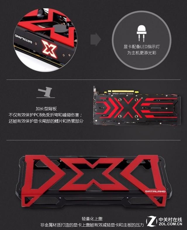 X系列最新力作 迪兰RX 580显卡正式发布