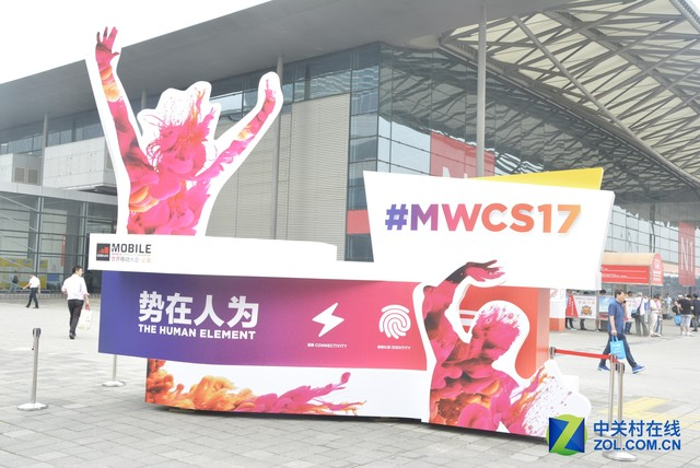 MWCS2017接近尾声 哪些新品值得关注