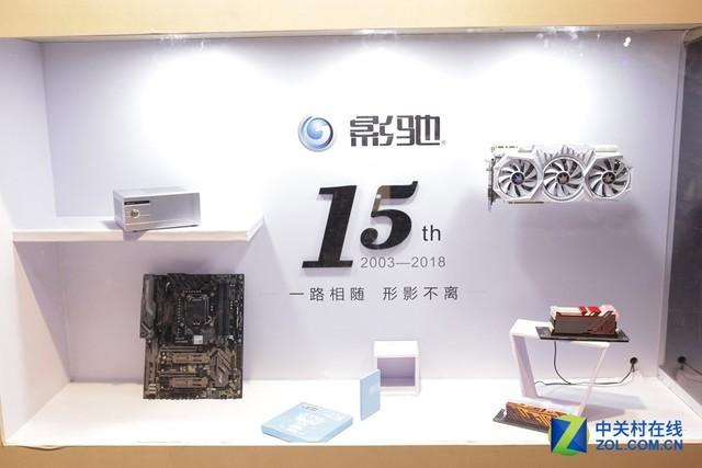 意犹未尽 2017影驰电竞嘉年华璀璨落幕
