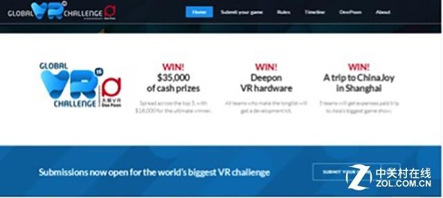 大朋联合游戏厂商举办VR游戏开发者大赛