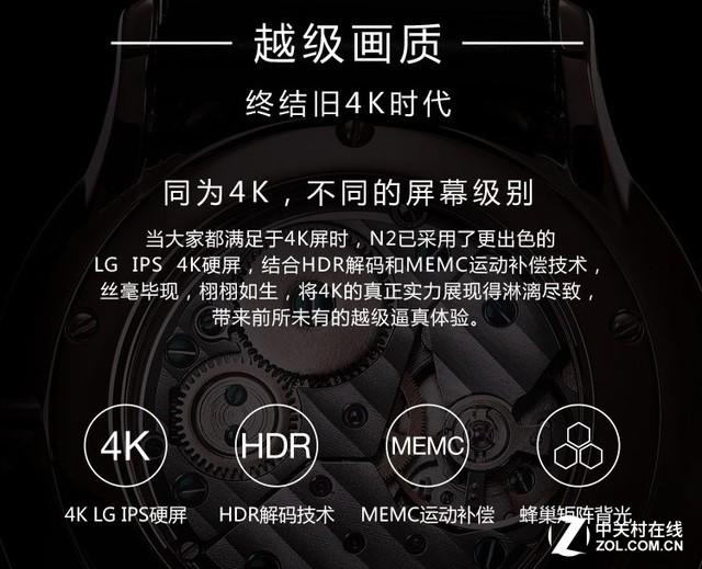 电视不止是观影 酷开4K大屏体验游戏乐趣