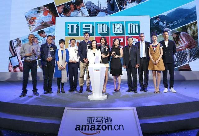 阅读已成流行趋势 亚马逊中国2017全民阅读报告发布