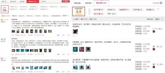 荣耀畅玩6A蓝色版19日正式开售