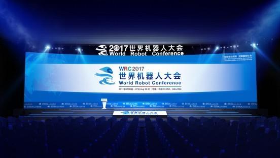 多机构齐聚北京 共话WRC2017机器人展