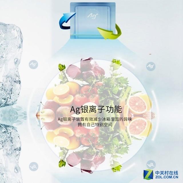 银离子抗菌除异味 松下冰箱天猫预约享优惠